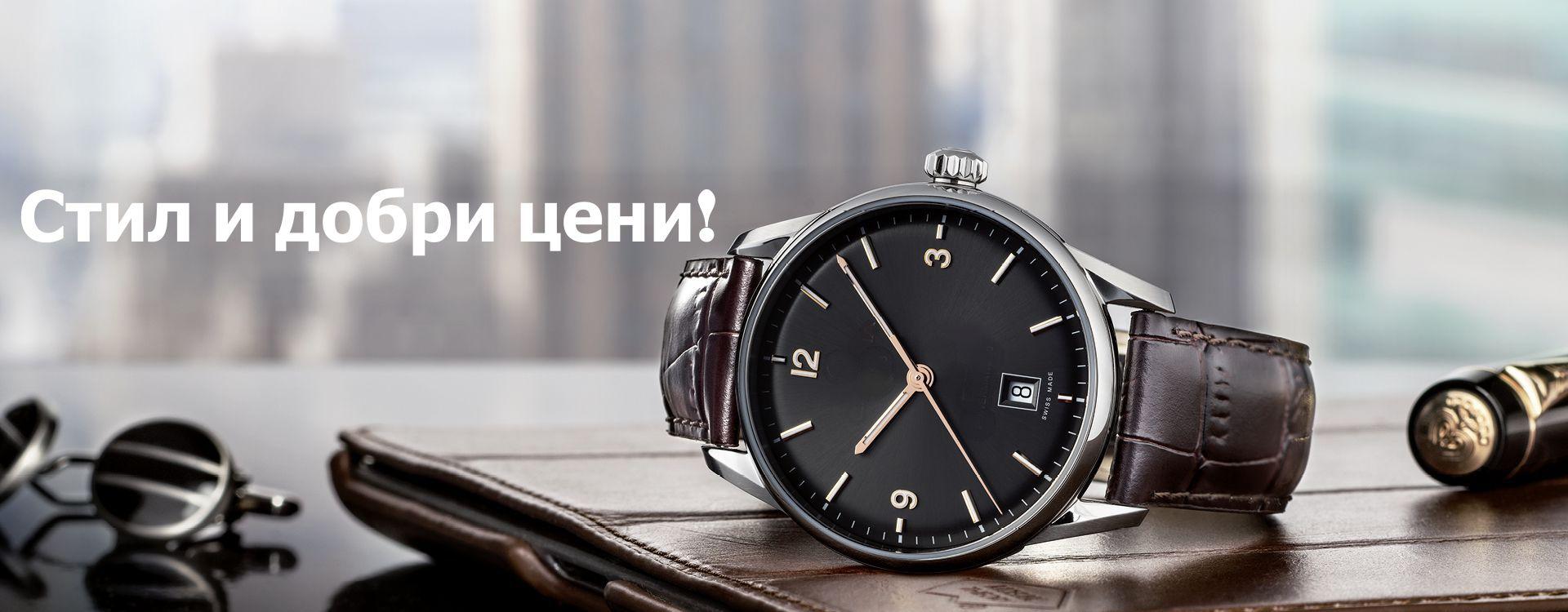 Онлайн магазин за мъжки и дамски часовници