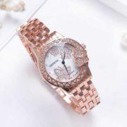 Дамски часовник 0246 1